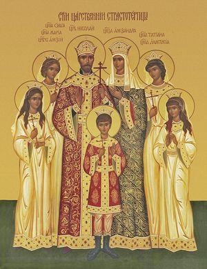 « Le tsar Nicolas et sa famille impériale ont été canonisés parce qu'ils plaçaient les idéaux moraux au-dessus de la couronne » a déclaré le patriarche Cyrille