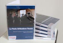 DVD Paris orthodoxe russe - Orthodoxie.com