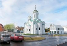 Eglise orthodoxe à Reykjavik