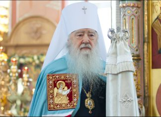 métropolite de Kroutitsa Juvénal orthodoxie.com