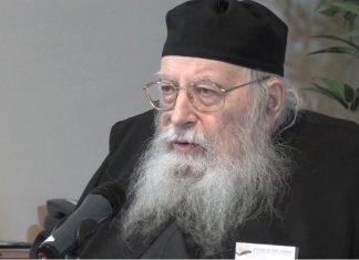Placide Deseille orthodoxie.com