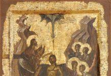 Nativité et Baptême du Christ - Orthodoxie.com