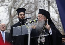 Anthime de Thessalonique - Orthodoxie.com