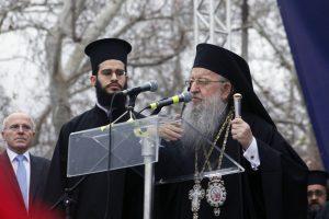 Le métropolite de Thessalonique Anthime et d'autres hiérarques ont participé à la manifestation massive pour la défense du nom » Macédoine «