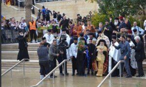 Grande bénédiction des eaux au Patriarcat de Jérusalem