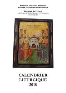 Le calendrier liturgique 2018 de la Métropole roumaine