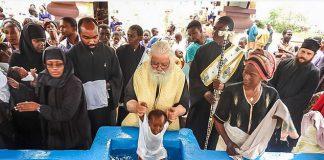 Baptême orthodoxe au Congo - orthodoxie.com
