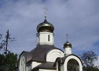 eglise-famille-tzar-russe-orthodoxie.com