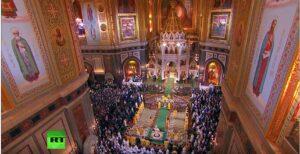 Office patriarcal de la Nativité à Moscou