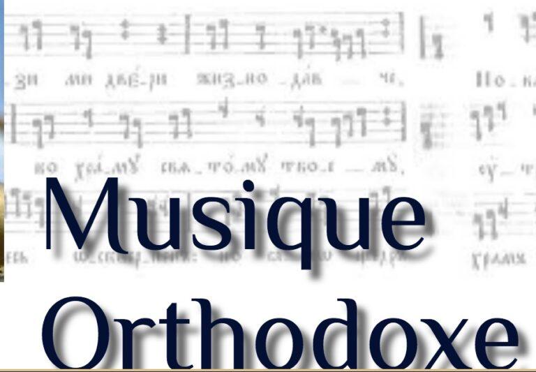 Dernier billet du site Musique.orthodoxe.com