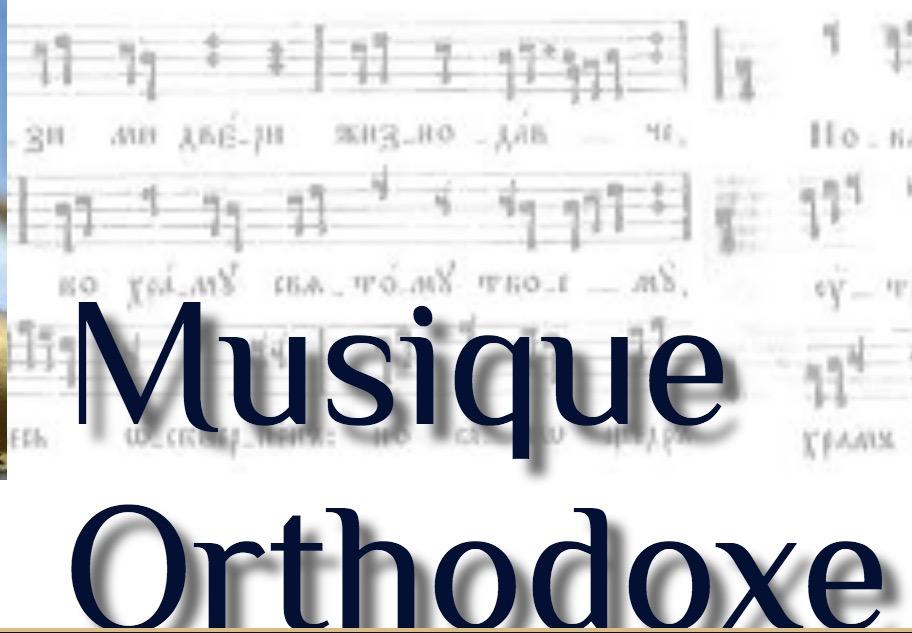 musique-orthodoxe-orthodoxie.com
