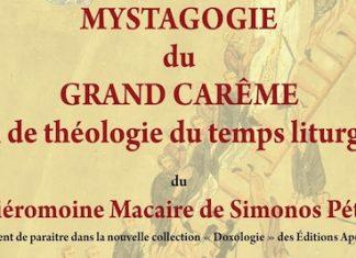 Détail de la couverture de Mystagogie du Grand Carême