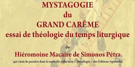 « Orthodoxie » (France-Culture) : «Mystagogie du Grand Carême»