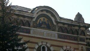 L'Église orthodoxe de Bulgarie dénonce l'idéologie du « genre » contenue dans la « Convention d'Istanbul »