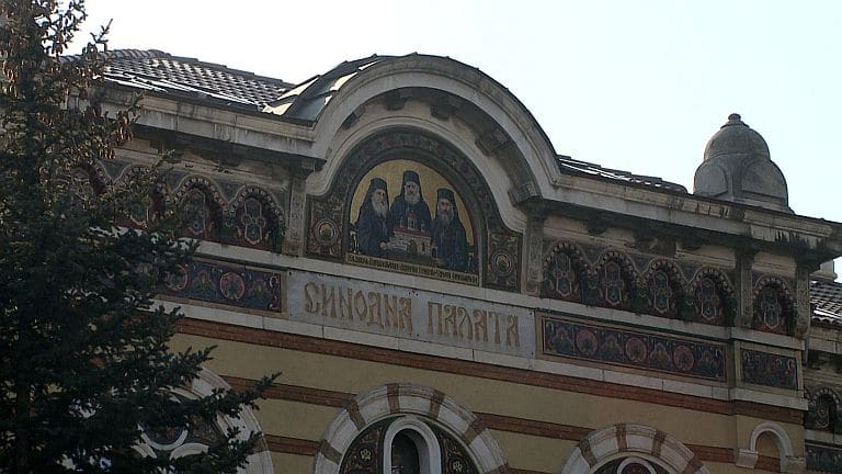 palais-synode-bulgare-orthodoxie.com