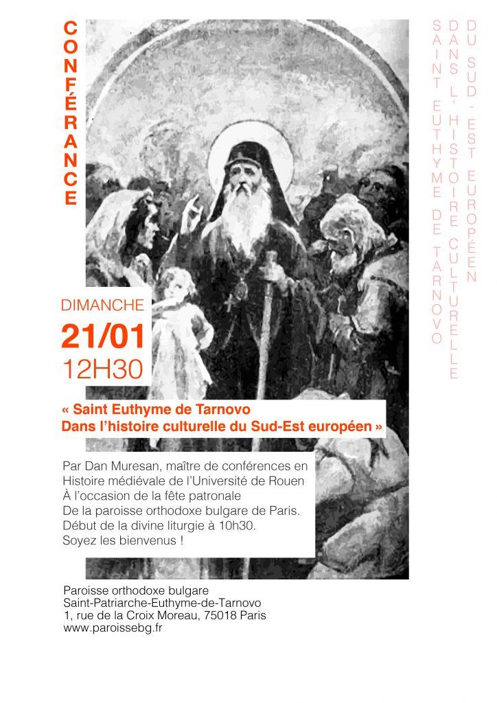Paroisse bulgare à Paris - orthodoxie.com
