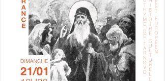 Saint Euthyme de Tarnovo - Orthodoxie.com