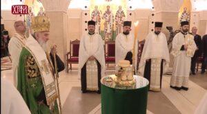 Le patriarche de Serbie Irénée a célébré les vigiles de la Nativité à Belgrade