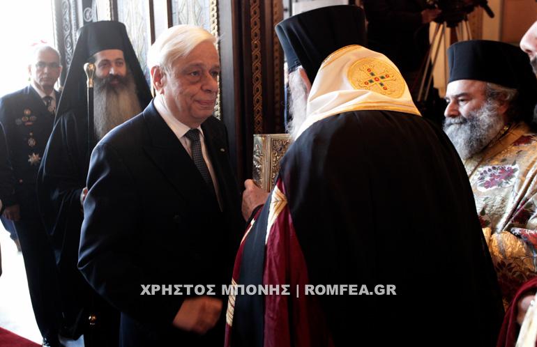 Pavlopulos - orthodoxie.com
