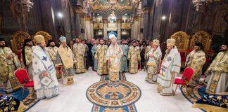 Théophanie Bucurest - orthodoxie.com