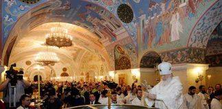 Théophanie à Moscou - Orthodoxie.com