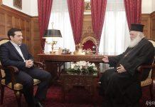 Tsipras et Jérôme - orthodoxie.com