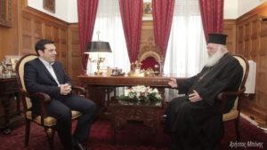 Alexis Tsipras répond à l'archevêque d'Athènes Jérôme au sujet de la Macédoine