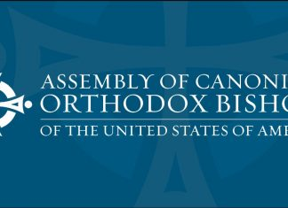 Logo Assembly of canonical orthodox bishops