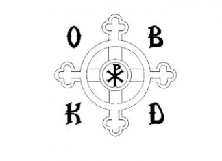 Logo de l'Assemblée des évêques orthodoxes d'Allemagne