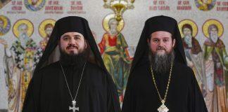 Mgr Athanase Rusnac et Théophile Roman