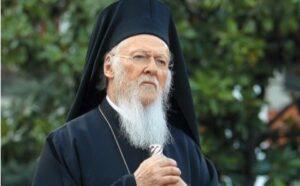 Le patriarche œcuménique s'est exprimé au sujet du nom de l'Ancienne République Yougoslave de Macédoine (FYROM)