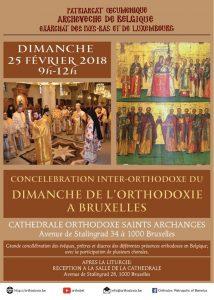 Vidéo : la célébration du Dimanche  de l'orthodoxie à Bruxelles