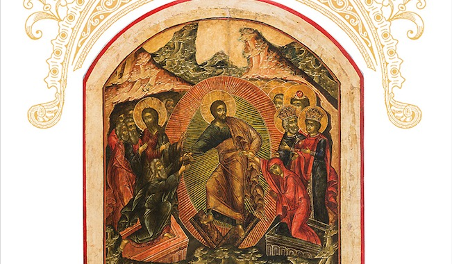 Metropolitan John's message for Holy Pascha 2019
