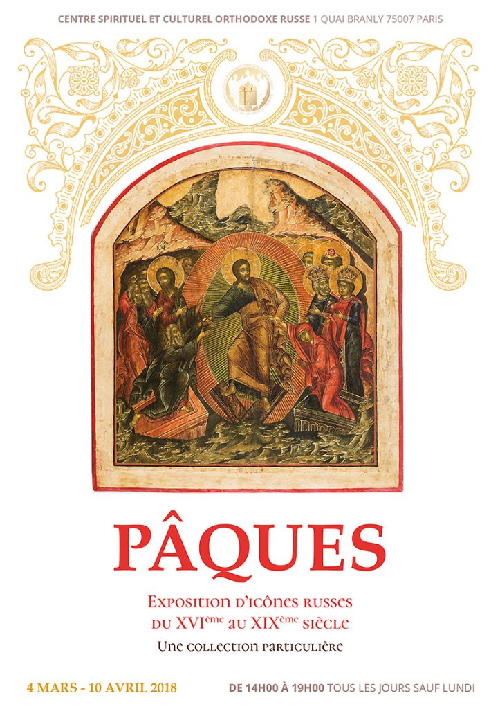 Exposition d'icônes Pâques