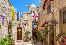 Monastère Gethsémani