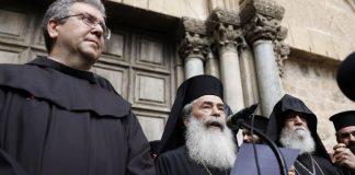 Patriarche Théophile
