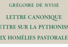Détail de la couverture de lettre canonique