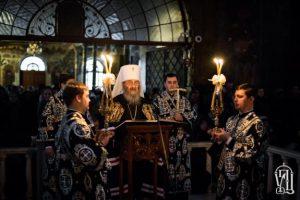 Le métropolite de Kiev Onuphre : « Le Carême doit être un remède et non un fardeau »