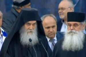 Père Nicodème (monastère Saint-Paul, Mont-Athos): «La Sainte Montagne proteste énergiquement»