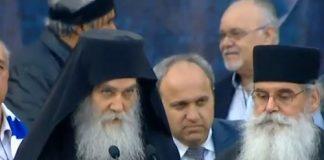 Mont Athos et Macédoine