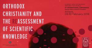 Conférence «Le christianisme orthodoxe et la réévaluation du savoir scientifique» à Athènes