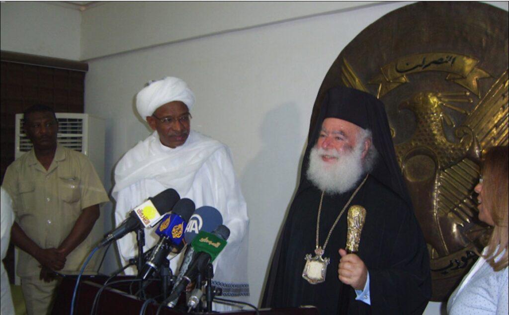 Le pape et patriarche d'Alexandrie Théodore II est arrivé au Soudan