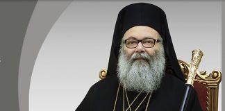 Patriarche Jean d'Antioche