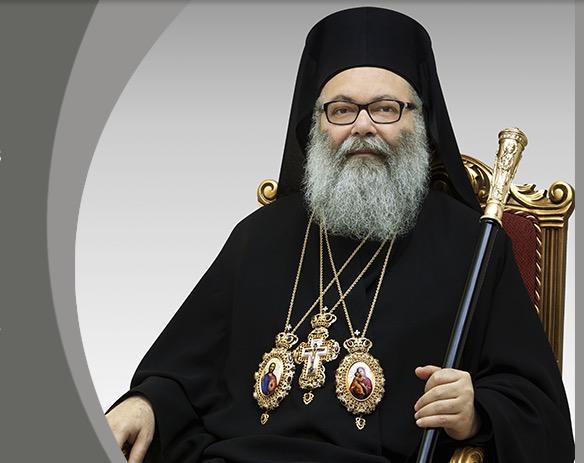 Texte intégral de la lettre du patriarche d'Antioche Jean X au patriarche de Constantinople Bartholomée au sujet de l'Ukraine