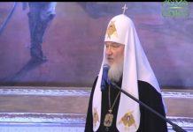 Le patriarche de Moscou Cyrille