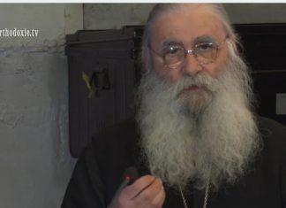 Père Gérasime