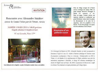 Invitation Rencontre avec Alexandre Siniakov