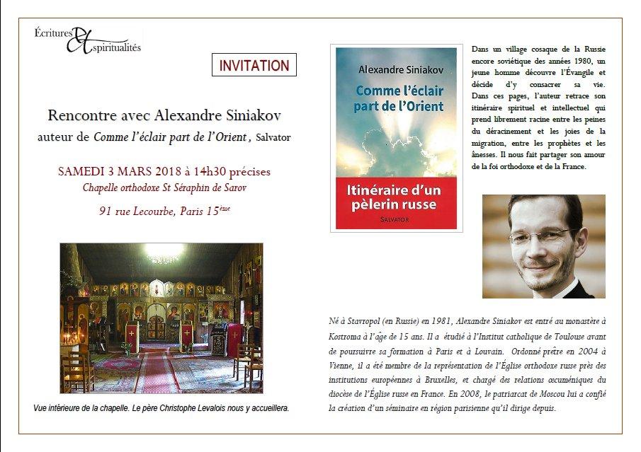 Paris, le 3 mars, une rencontre avec le père Alexandre Siniakov autour de son livre : « Comme l'éclair part de l'Orient »