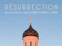 CD Résurrection monastère Sainte-Elisabeth Minsk