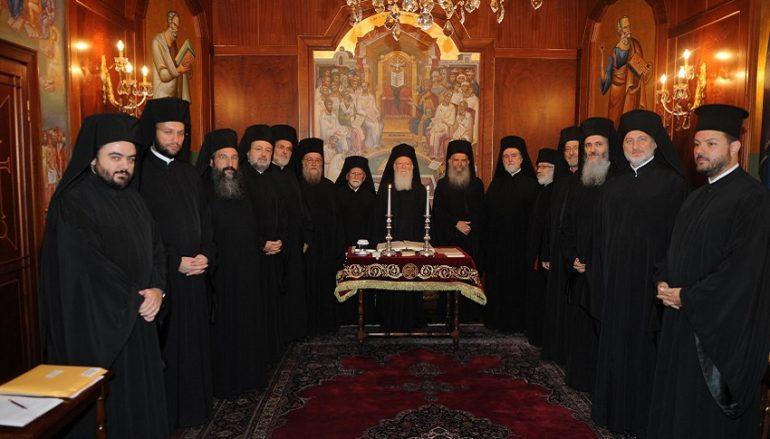 Le Patriarcat de Constantinople dénonce les actions de l'Eglise bulgare concernant l'Eglise orthodoxe de Macédoine